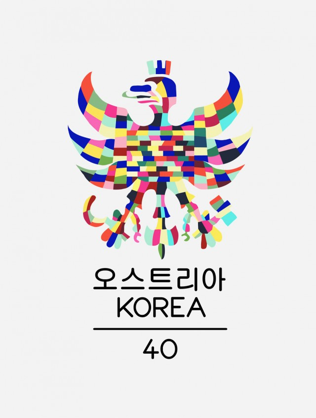 design-korea-01