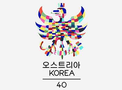 design-korea-preview